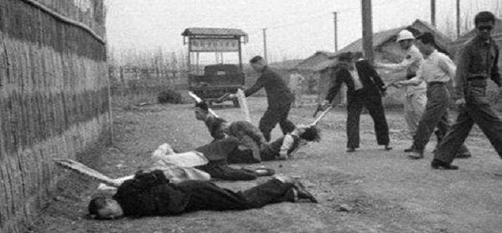228-Incident-1947