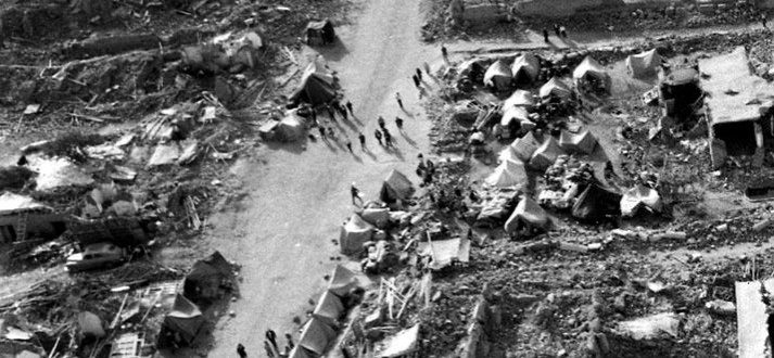 Bou-in-zahra-Earthquake-1962