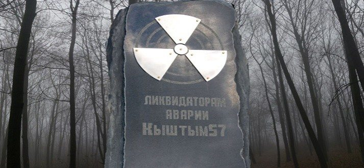 Kyshtym-Nuclear-Disaster-1957