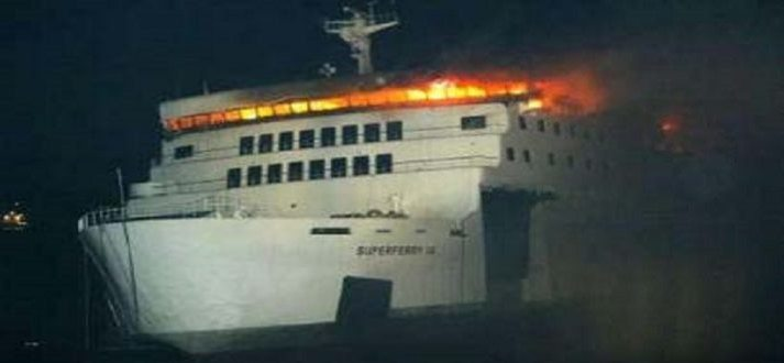 Manila-Superferry-14-Fire-2004