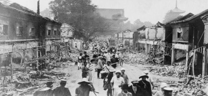 nankaido-earthquake-japan-december-20-1946